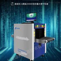 瓊玖5030法院安檢機,AI智能圖像自動判別