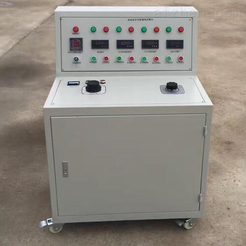 高压开关柜通电试验仪生产厂家