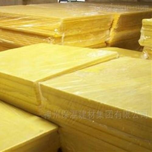 高温玻璃棉板大型厂家50厚玻璃棉板销售电话