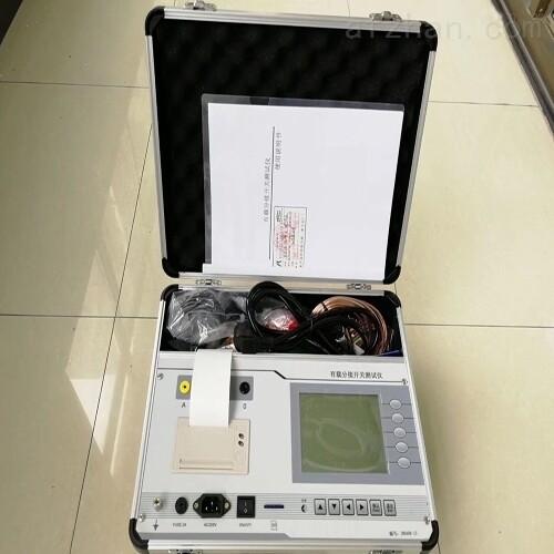 真空度测试仪设备定制