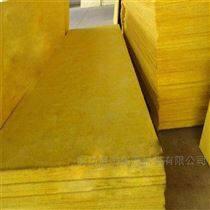 防火保温钢结构玻璃棉板高密度贴铝箔