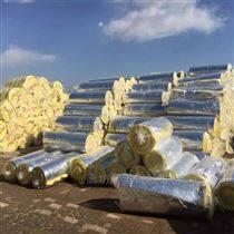 50厚貼鋁箔玻璃棉氈