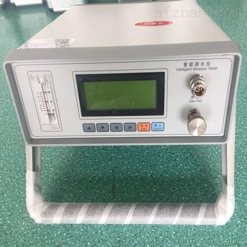 高品质微水测试仪