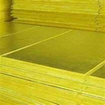 湖南長沙無甲醛玻璃棉板//復合貼棉保溫板//專業生產保溫材料廠家