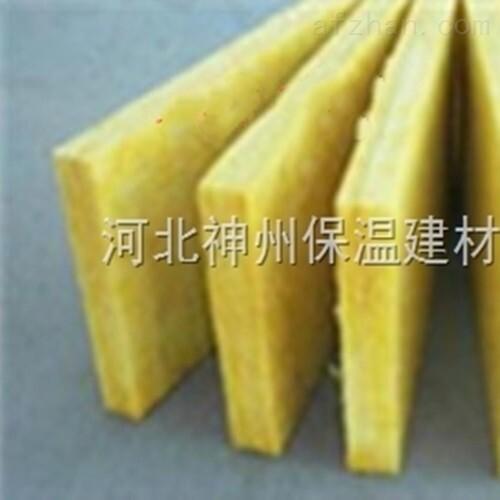 供应广州填充玻璃棉板——批发销售
