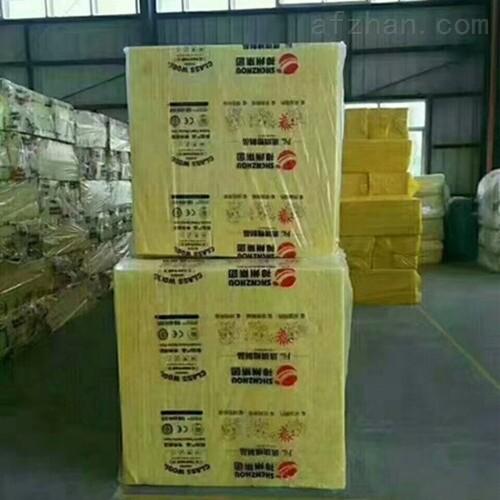 高强度防火玻璃棉板市场价格