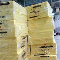 玻璃棉氈 鋼結構廠房保溫棉工廠現貨