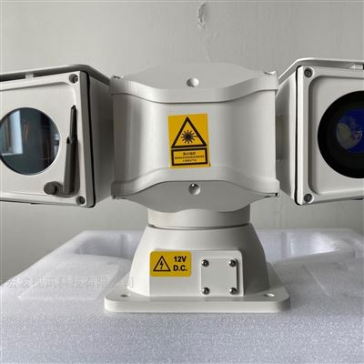 0-1公里小型云臺攝像機視頻聯動入侵報警