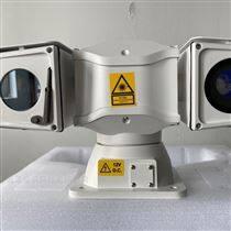 港口 油库小型激光夜视监控摄像机