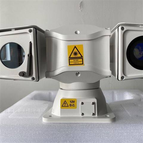 夜视激光1-2公里铁路安全视频监控摄像机