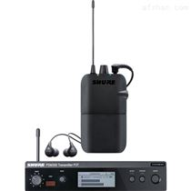 Shure 舒尔立体声个人舞台耳返系统