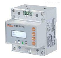 江苏安科瑞故障电弧探测装置AAFD-40