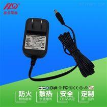 開關電源適配器5V1A 6W充電器61558