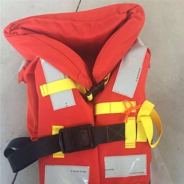 190N船用救生衣