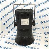 E2S E2xL15FV100BN1A1B防爆型扬声器