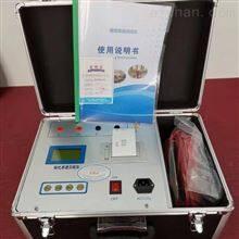 保证质量接地引下线导通测试仪