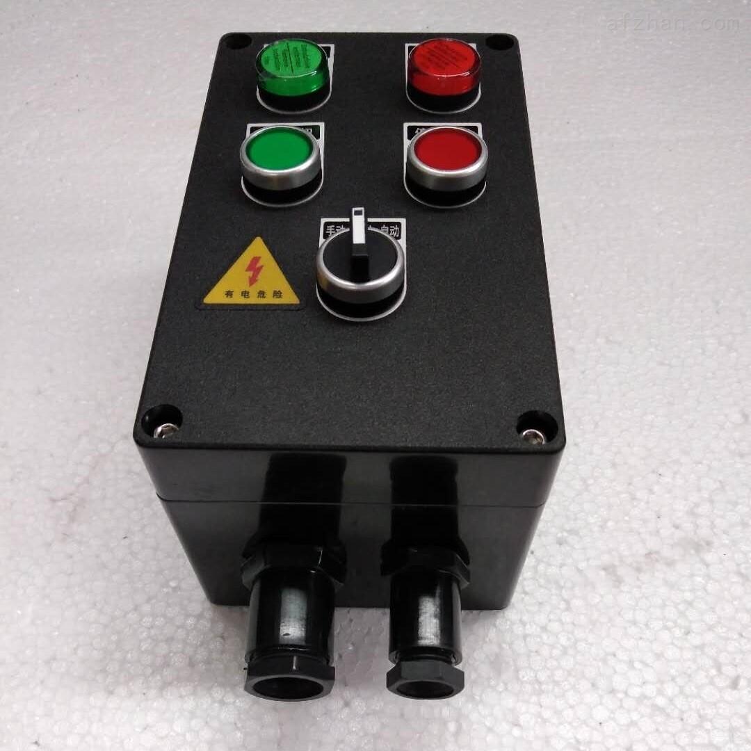 两灯两钮一转换挂壁式三防操作柱