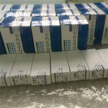 CAS:135541-40-1标准品,柘树咕吨酮L