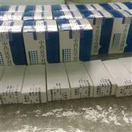 4',7-二甲基柚皮素标准品,CAS:29424-96-2