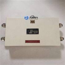 FHJG-13矿用光纤分线盒电缆接线盒