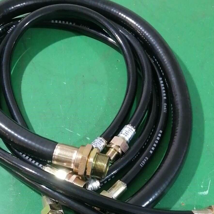 泵用防爆管件橡胶连接管
