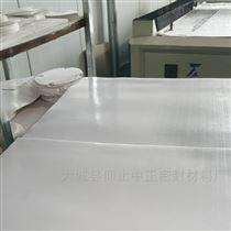 廠家生產樓梯專用四氟板3mm5mm厚樓梯板塊