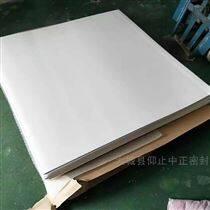 全新白色A料鐵氟龍板  聚四氟乙烯車削板