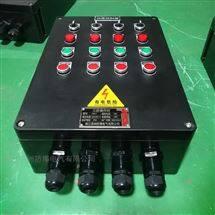 液态车间三防控制箱