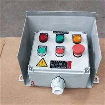 冷却水循环泵三防控制箱