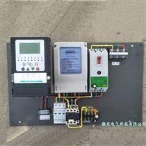 水電雙計數據遠傳智能控制器 玻璃鋼井房