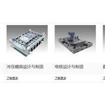型腔模具设计软件Cimatron