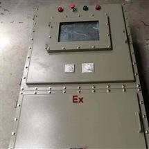BXD变频器防爆配电箱