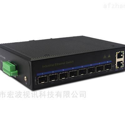 车路协同系统用汇聚端 8光2电千兆交换机
