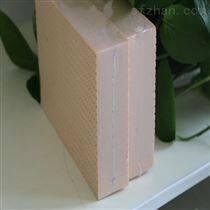 屋面保温b1级地暖模块专用挤塑板