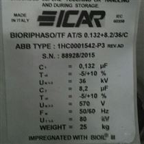 Icar电容器