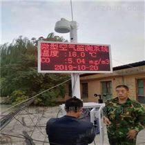 长春市化工厂网格布点管理小型空气监测站