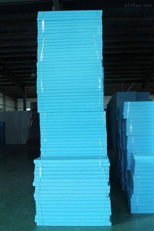 石墨挤塑板制作厂家
