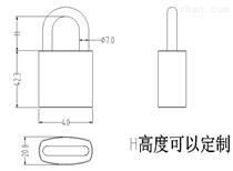 无源挂锁,无源电子挂锁