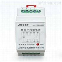 JZ-7GY-L350K中间继电器