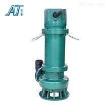 固原WQB15-15-2.2防爆型潛污泵管廊專用泵