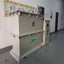 XSYF-3T-D實驗室廢水處理裝置廠家直銷