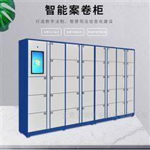西安公檢法28門智能卷宗柜指紋型智能物證柜