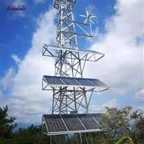廣州尚能風光互補太陽能發電系統