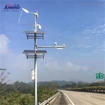 广州尚能太阳能发电系统 风光互补供电