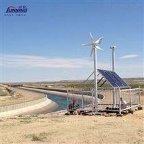 广州尚能管道监控风光互补太阳能供电系统