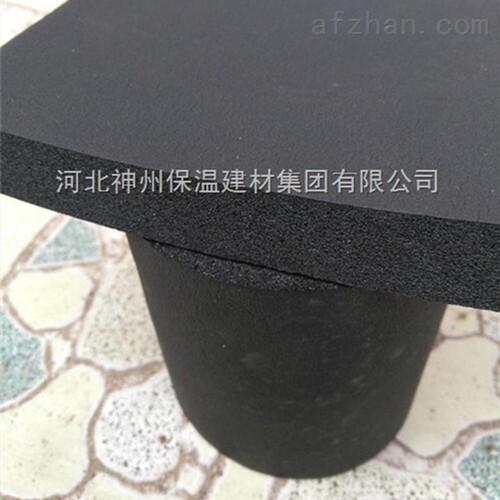 邢台橡塑保温板价格说明