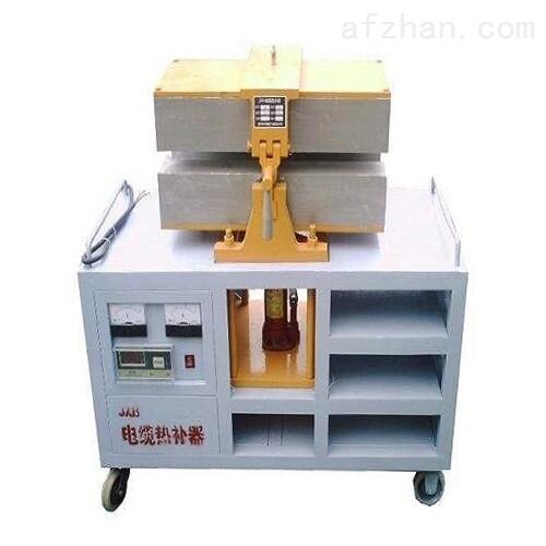 矿用电缆硫化机