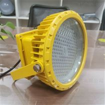 BJY8022_BJY8022-200W防爆平台灯