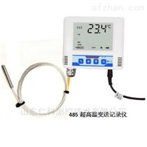 济南温度传感器