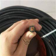 A级阻燃型电缆